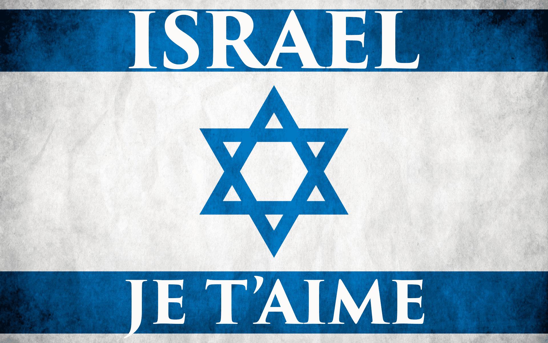 Israël je t'aime