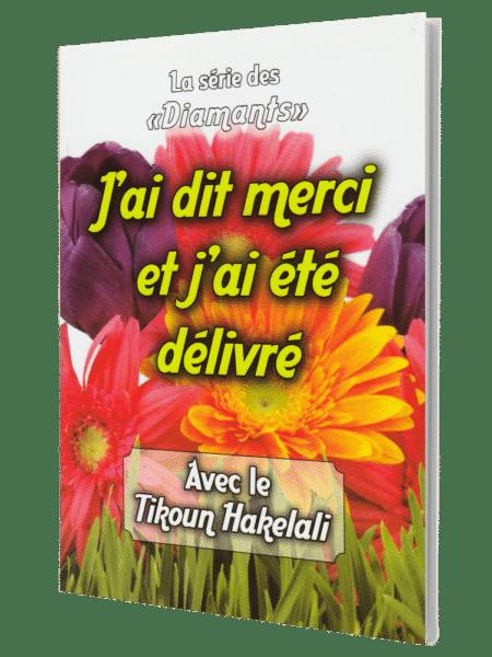Margalit 4